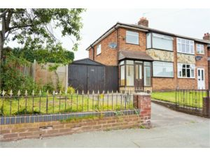 How Does Purplebricks Work >> 3 bedroom semi-detached house for sale in Dilloways Lane ...