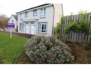 How Does Purplebricks Work >> 3 bedroom semi-detached house for sale in Old Aberdeen Road, Balmedie, Aberdeen, AB23 8SH